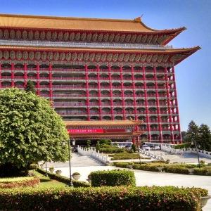 The Grand Hotel, Taipai